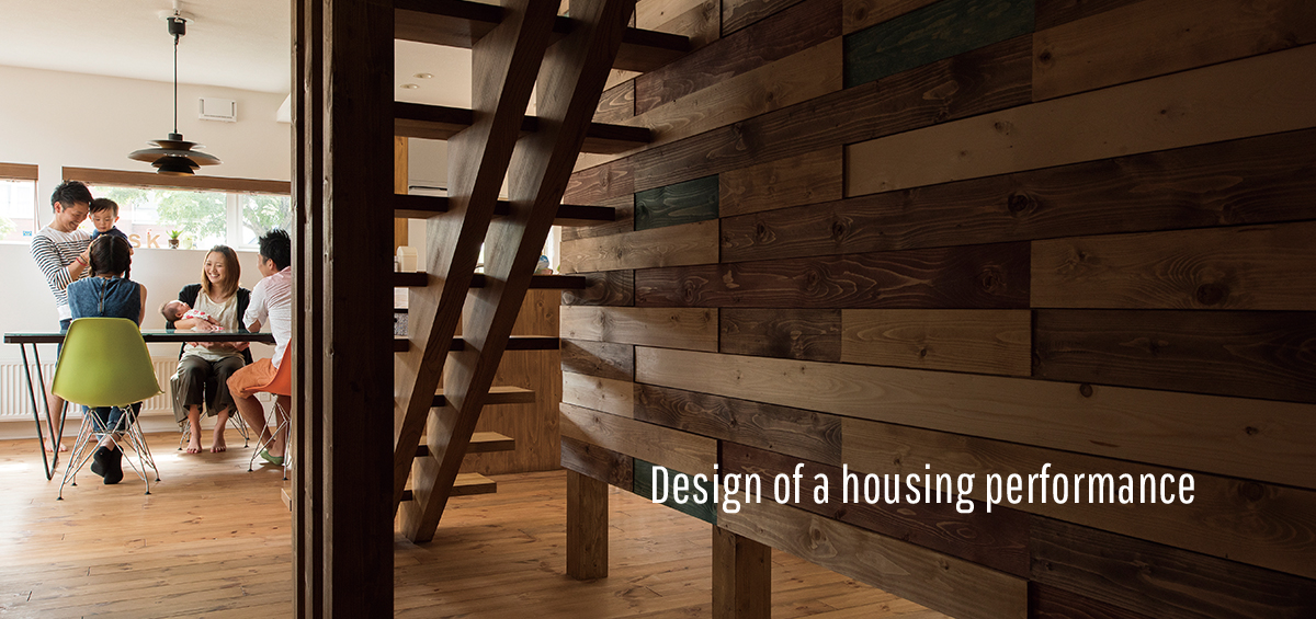 Design of a housing performance