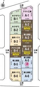 ベルカーサ桂木区画図